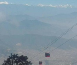 Chandragiri Hill Tour